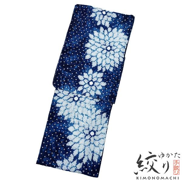 絞り浴衣単品 「連菊」