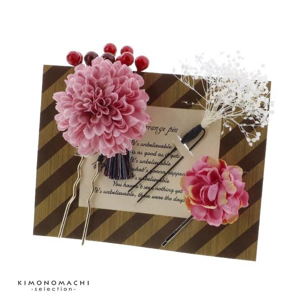お花の髪飾りセット