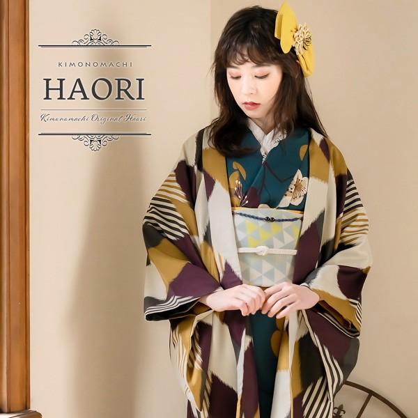 KIMONOMACHI オリジナル 羽織 単品「菱つなぎ 芥子色」ポリエステル