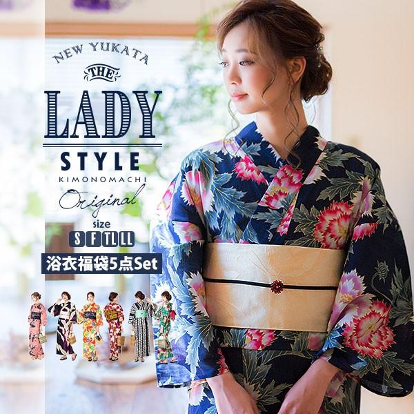 LADY STYLE 女性浴衣