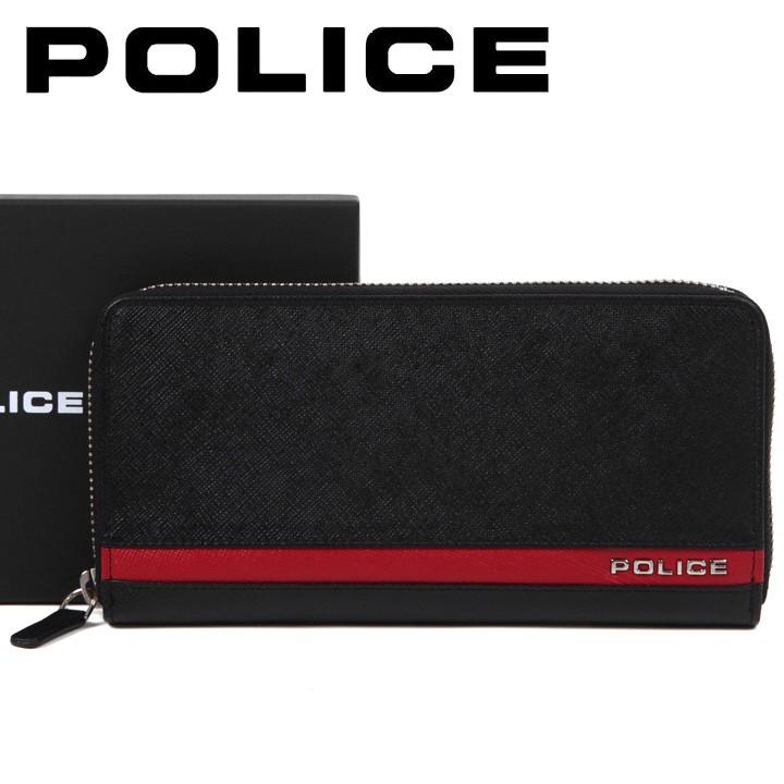 ポリスの長財布