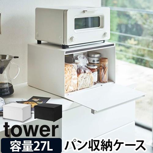 ブレッドケース tower