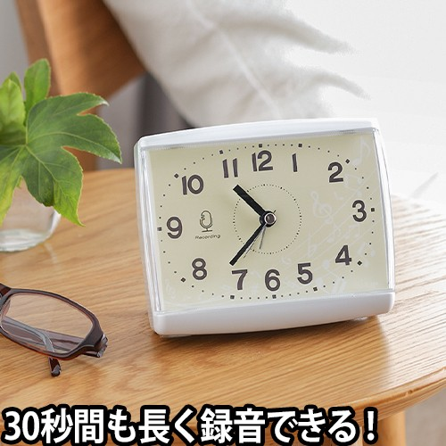 MAG 録音機能付き目覚まし時計