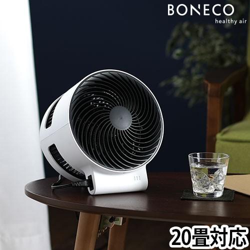 BONECO AIR SHOWER FAN F100