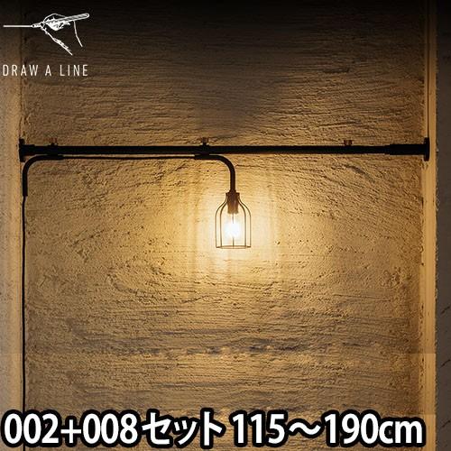 テンションロッドB+ランプBセット