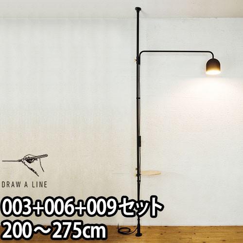 ロッドC+テーブルA+ランプCセット