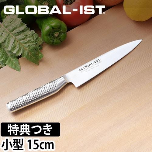 GLOBAL-IST 小型15cm IST-02