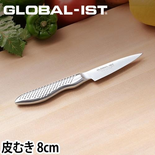 GLOBAL-IST 皮むき8cm IST-03