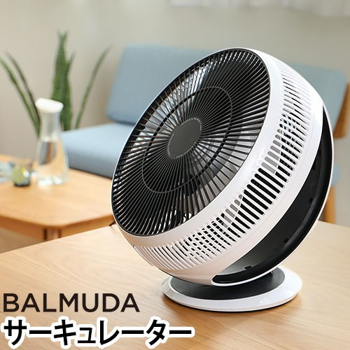 BALMUDA グリーンファン サーキュ EGF-3300-WK