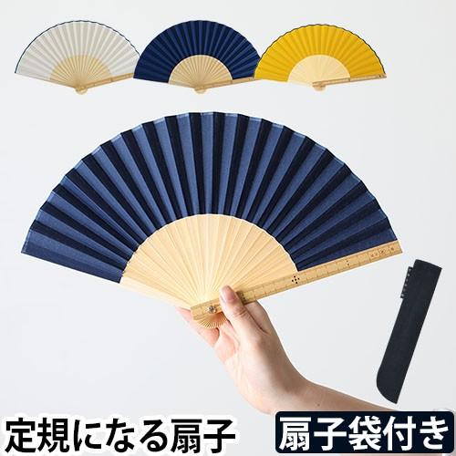 西川庄六商店 定規扇子 竹