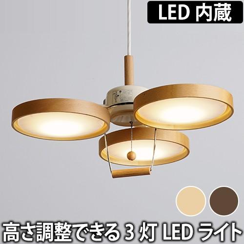 Slimac 3灯LEDウッドプーリーライト PE-308