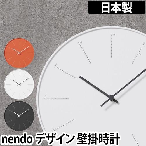 Lemnos 壁掛け時計 ディバイド