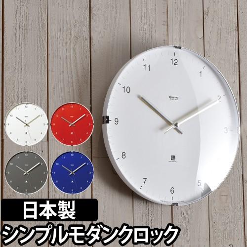 Lemnos ノースクロック 壁掛け時計