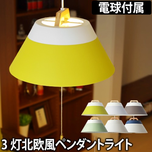 LAMP BY 2TONE ペンダントライト