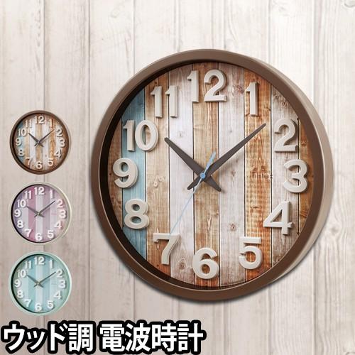 rimlex ナタリー 電波壁掛け時計