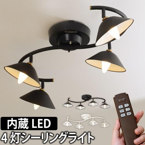 Slimac オーチャード LEDスポットライト ASP-801