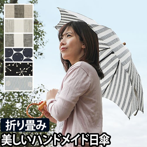 SUR MER 折りたたみ傘