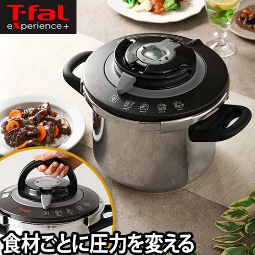 T-fal エクスペリエンス+ 圧力鍋