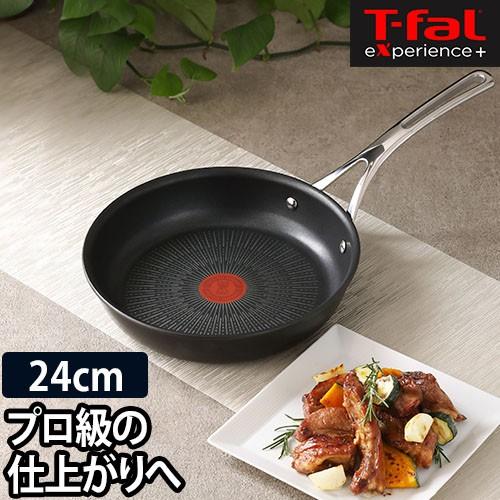 T-faL エクスペリエンス+ フライパン 24cm