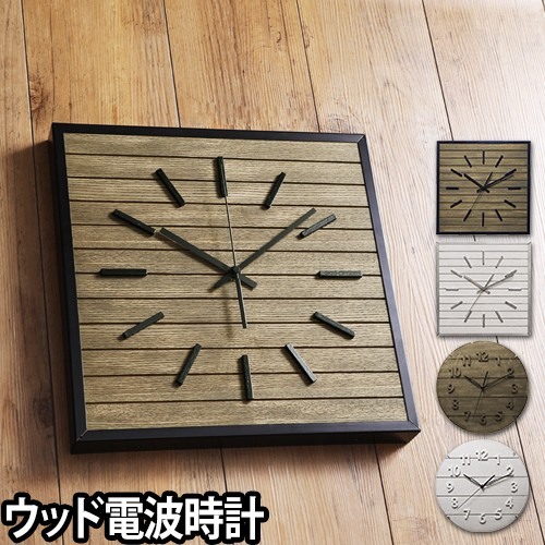 Wood Wall Clock 電波壁掛け時計