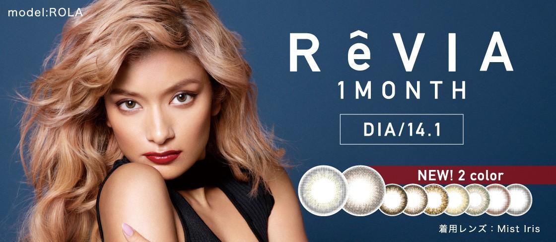ReVIA 1month