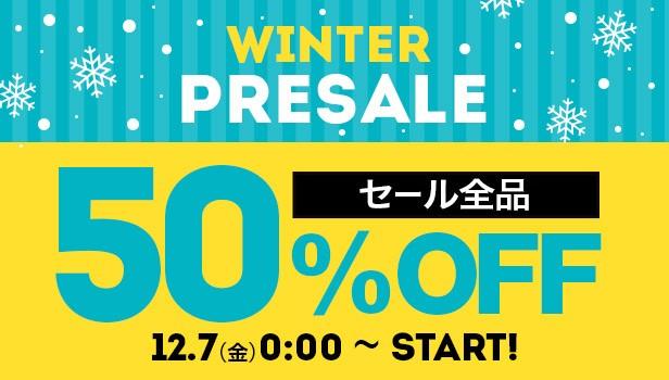 Winterプレ50%