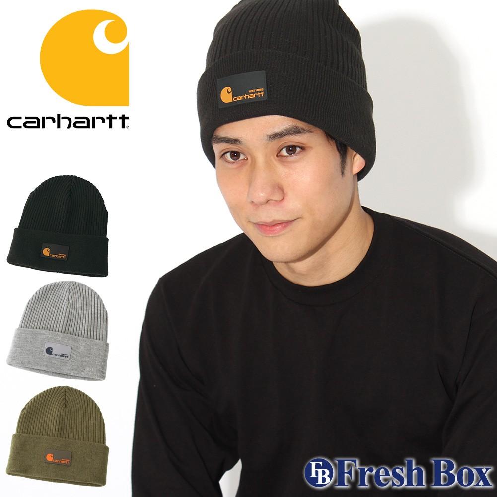 Carhartt カーハート ニット帽 メンズ ブランド ニットキャップ 折り返し ビーニー 帽子 メンズ ニット キャップ (carhartt-104512)