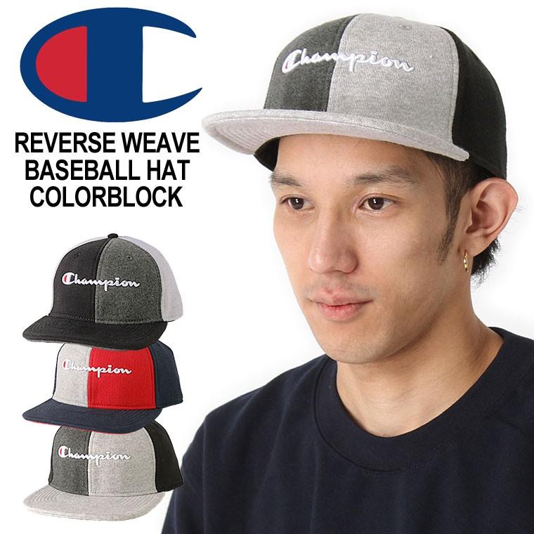 チャンピオン キャップ メンズ レディース USAモデル 帽子 リバースウィーブ ブランド ロゴ アメカジ