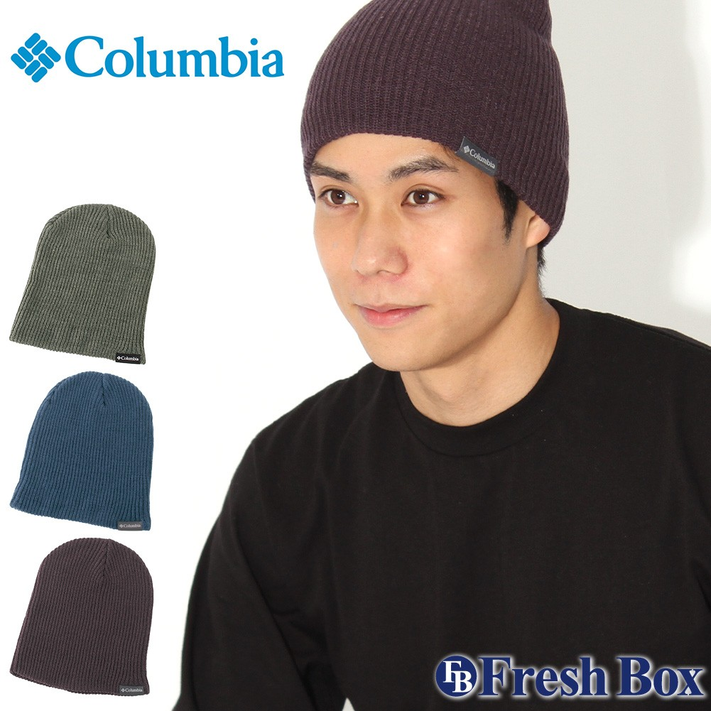 Columbia コロンビア ニット帽 メンズ ブランド ニットキャップ ビーニー 帽子 メンズ ニット キャップ (columbia-1682201)