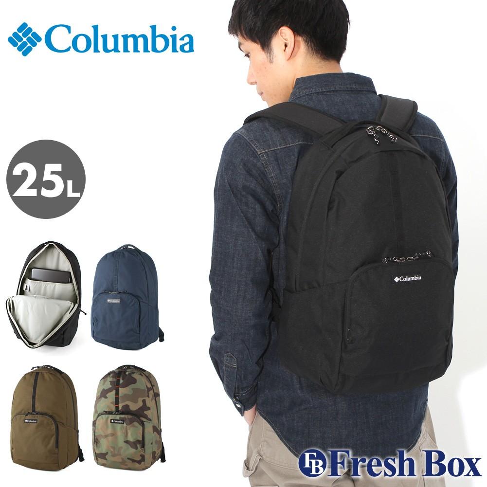 Columbia コロンビア バックパック 25L リュック メンズ リュックサック ブランド アウトドア キャンプ (columbia-1890711)