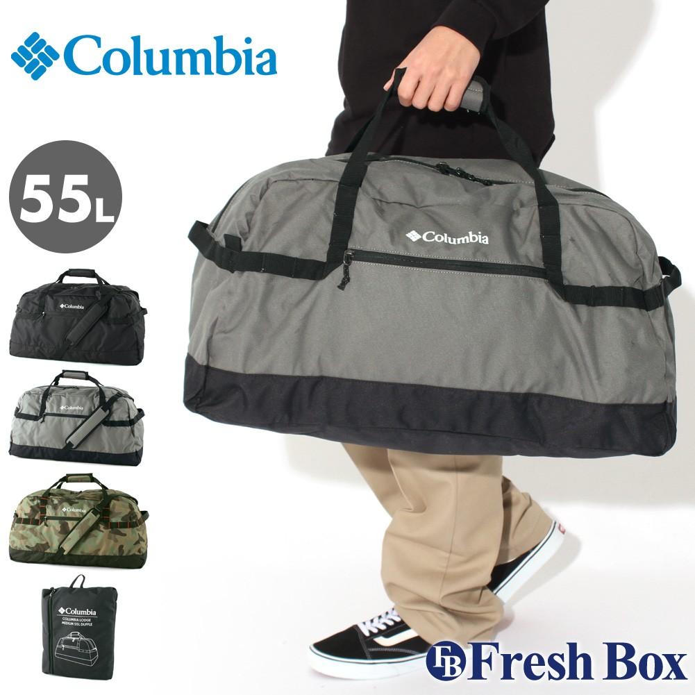Columbia コロンビア ボストンバッグ メンズ 大容量 55L ダッフルバッグ 3WAY パッカブル バッグ (columbia-1890851)