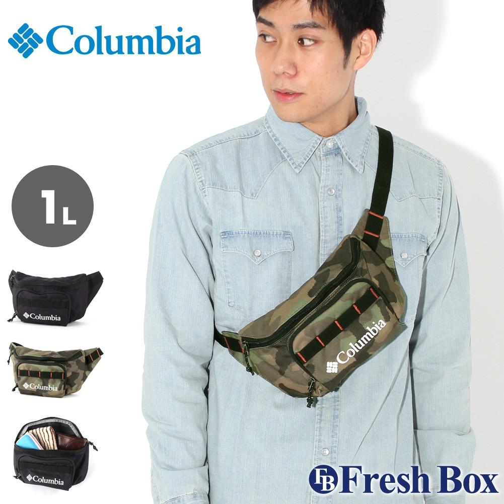 Columbia コロンビア ウエストポーチ メンズ ヒップパック パッカブル バッグ (columbia-1890911)