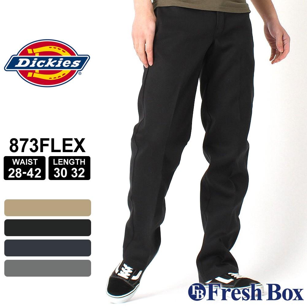 ディッキーズ 873 フレックス ワークパンツ スリムフィット ストレッチ メンズ 大きいサイズ USAモデル ブランド Dickies 作業着 作業服 アメカジ