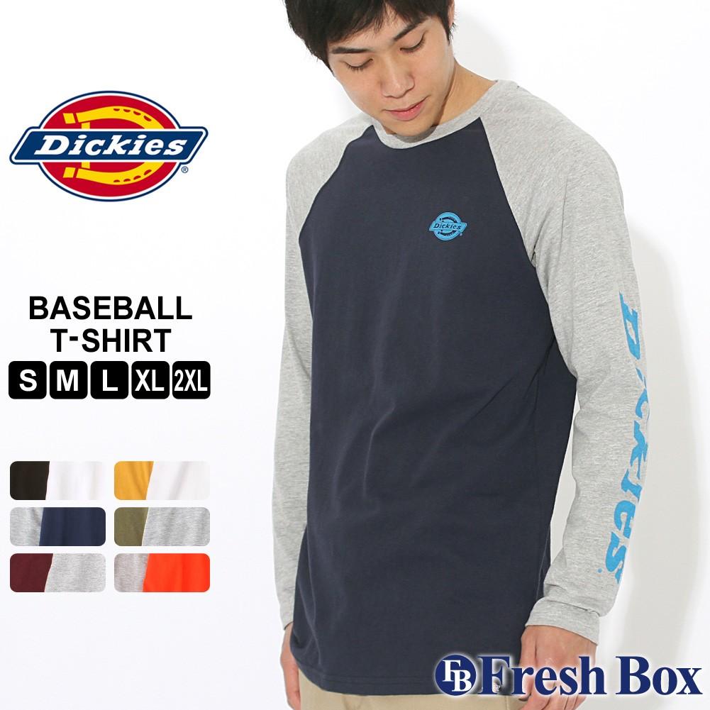 ディッキーズ Tシャツ 長袖 クルーネック ラグラン メンズ 大きいサイズ WL46D USAモデル ブランド Dickies ロンT 長袖Tシャツ アメカジ