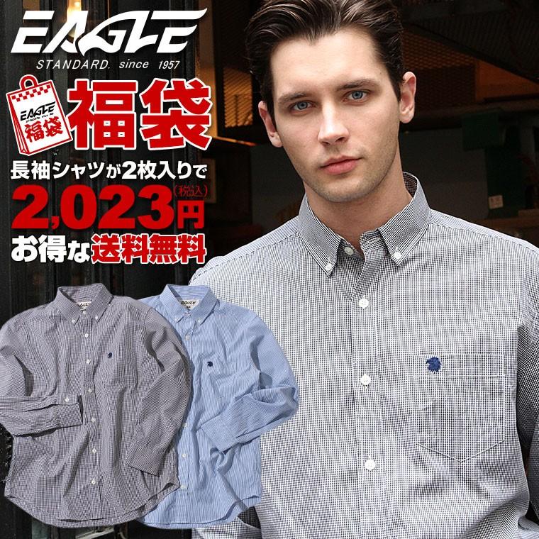 eagle福袋-長袖