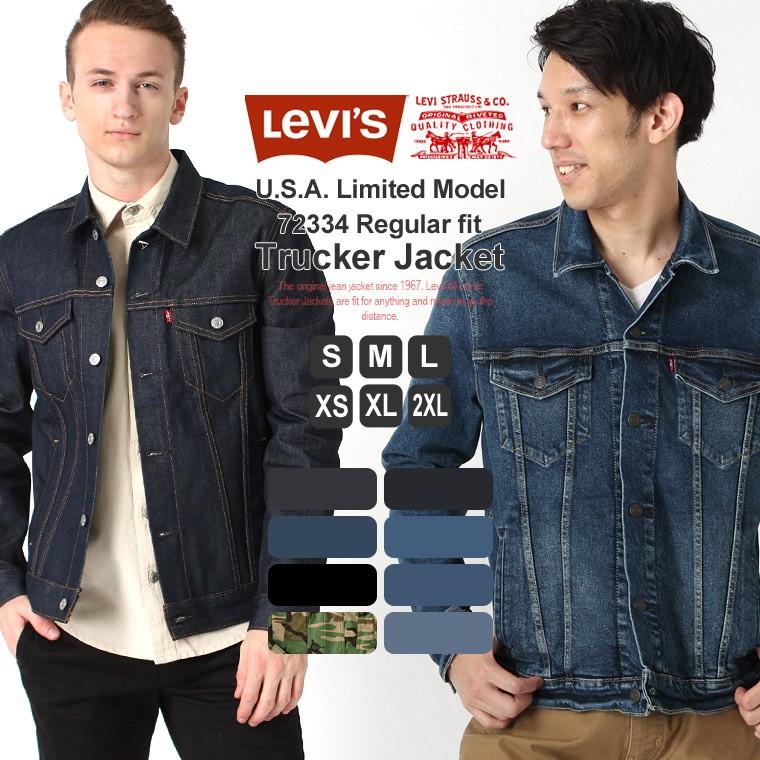 リーバイス Gジャン メンズ トラッカージャケット 大きいサイズ USAモデル ブランド Levis Levis ジージャン デニムジャケット アメカジ カジュアル