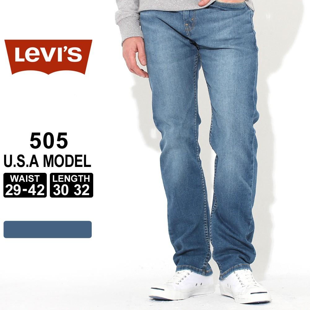 リーバイス 505 ジッパーフライ 大きいサイズ USAモデル ブランド Levis Levis