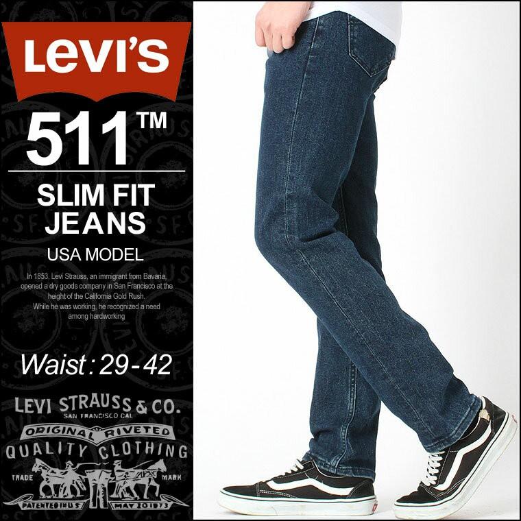 リーバイス 511 ジッパーフライ ストレート 大きいサイズ 511-2389 USAモデル ブランド Levis Levis ジーンズ デニム ジーパン アメカジ カジュアル