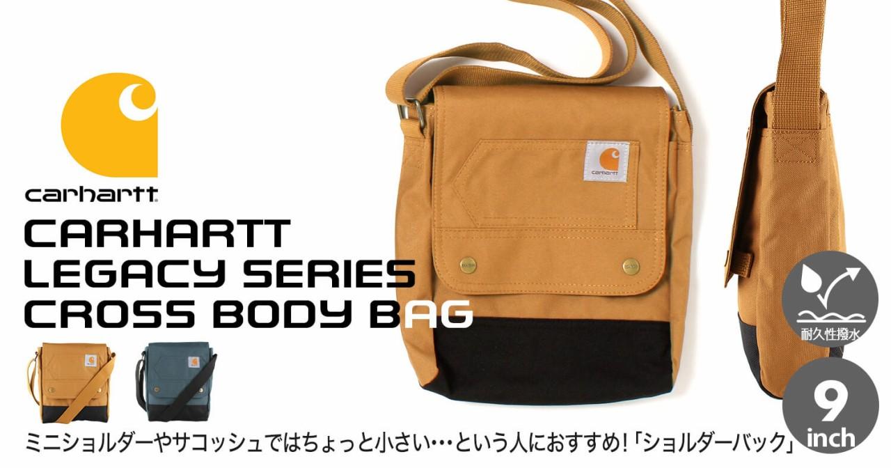 carhartt-131221