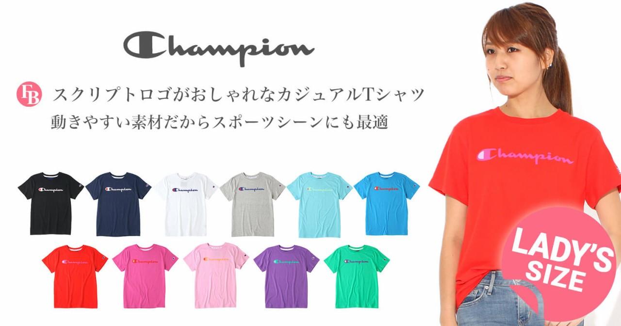 champion-gt18h-y08113