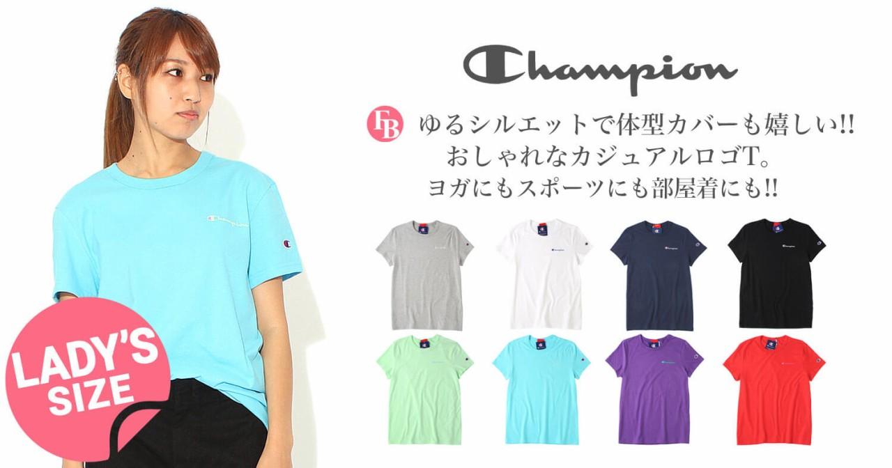 champion-gt949-y0816