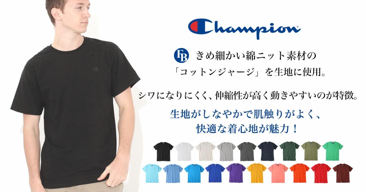 champion-t0223