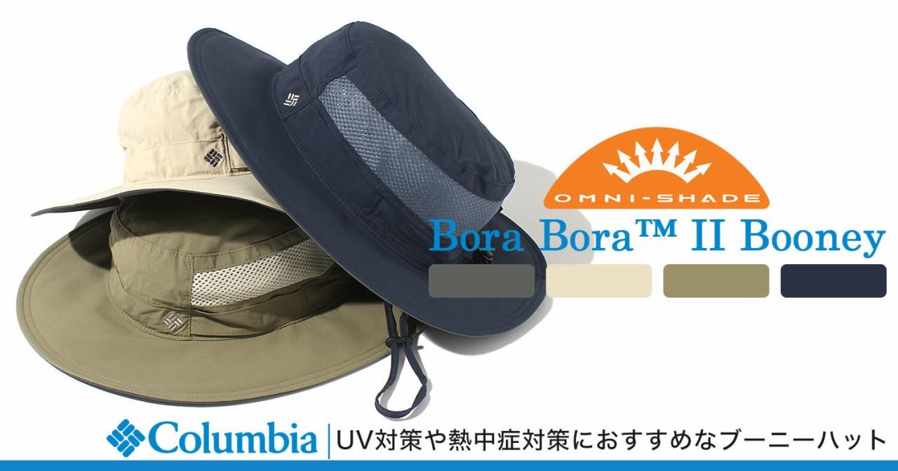 columbia-1447091