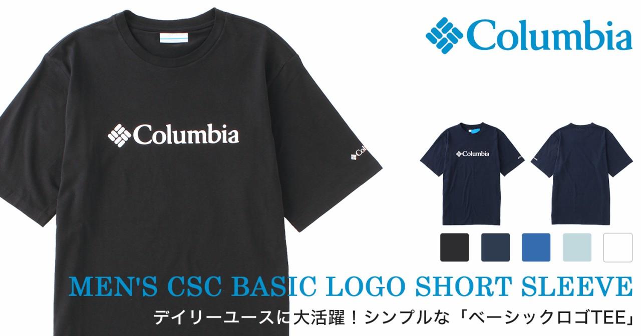 columbia-1680051