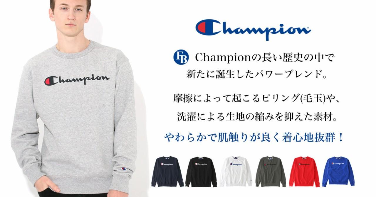 champion-gf88h-y06794
