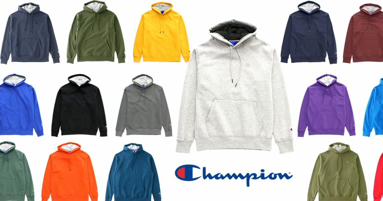 champion-s0889