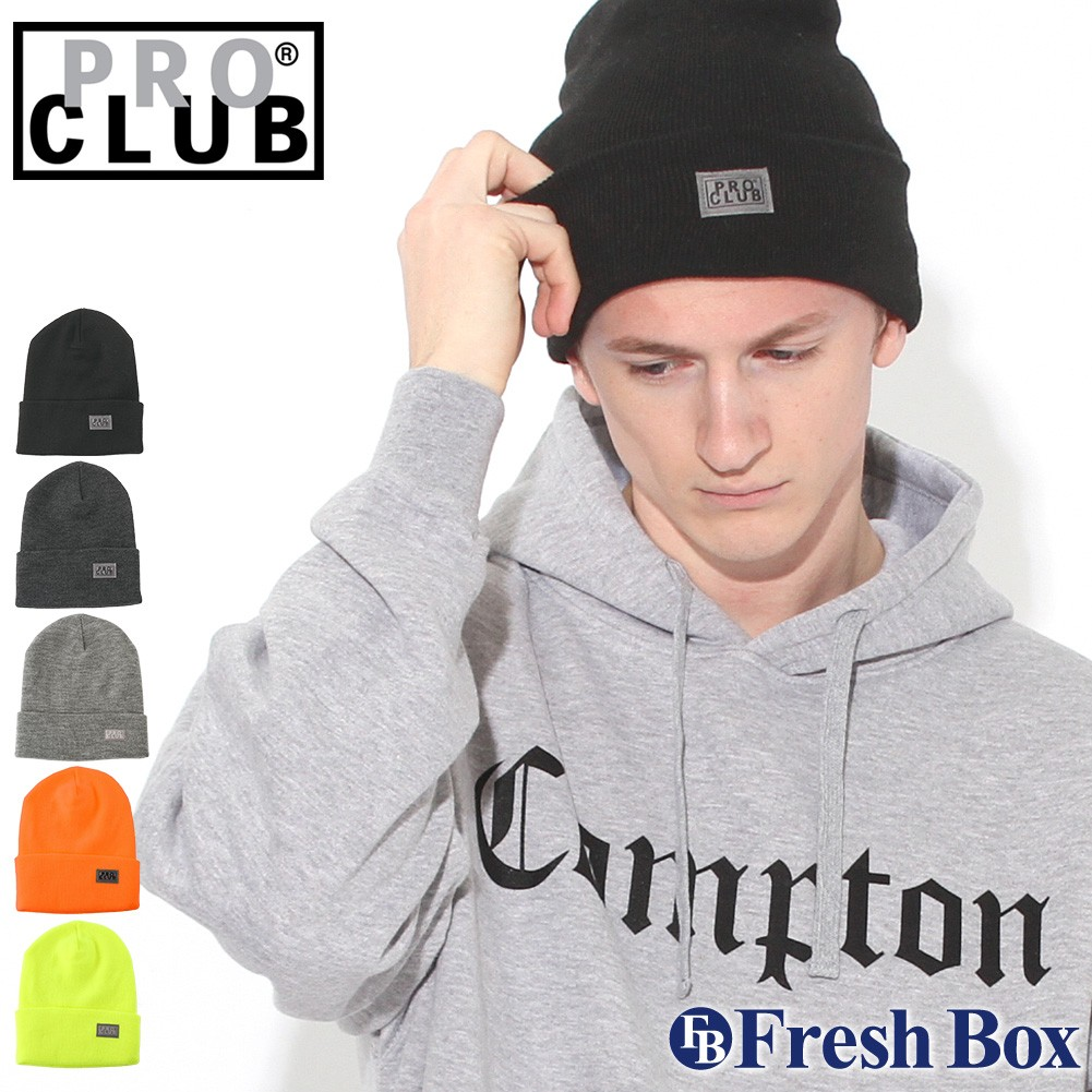 プロクラブ ニット帽 メンズ レディース 帽子 無地 折り返し USAモデル ブランド PRO CLUB ニットキャップ ビーニー