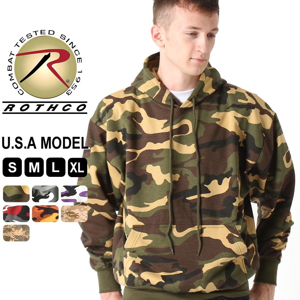 ロスコ パーカー プルオーバー メンズ レディース 大きいサイズ USAモデル 米軍 ブランド ROTHCO
