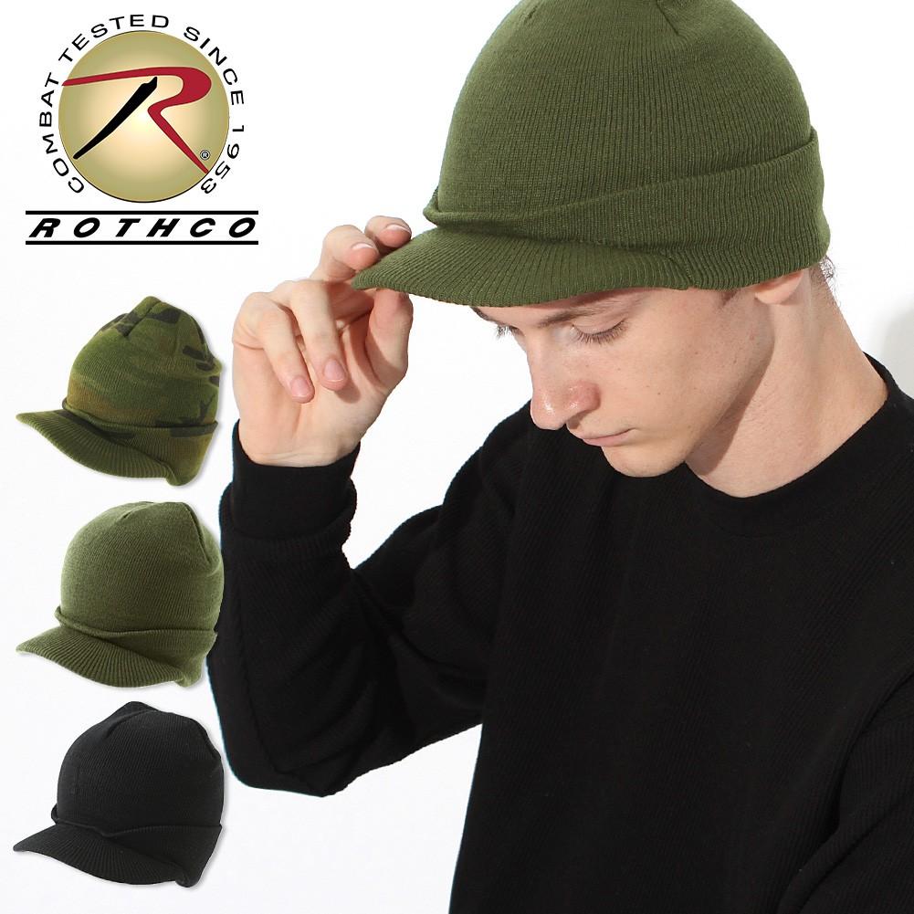 ロスコ 帽子 ニット帽 つば付き メンズ レディース USAモデル 米軍 ブランド ROTHCO