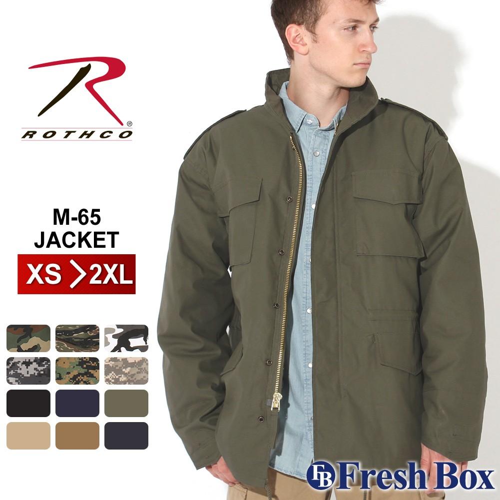 ROTHCO ロスコ ジャケット メンズ 大きめ m65フィールドジャケット M-65 ミリタリージャケット キルティングライナー 迷彩 無地 防寒